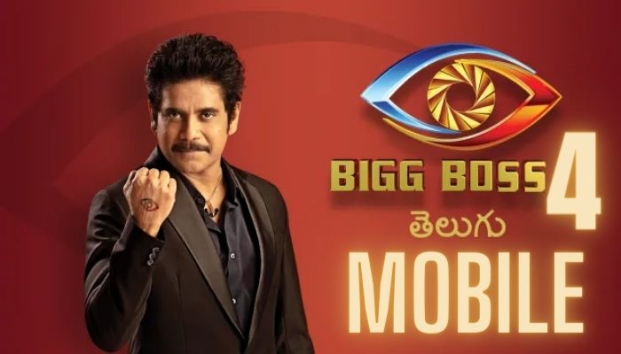 How to Watch Biggboss 4 Telugu Live on Mobile