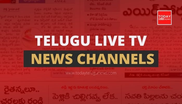 Telugu TV Live News Channels
