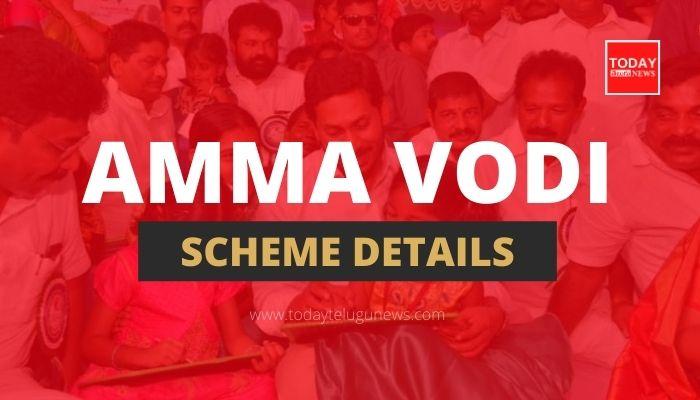 Amma Vodi SchemeDetails 2021