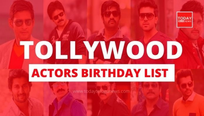 Tollywood Actors Birthday List (Updated 2021)